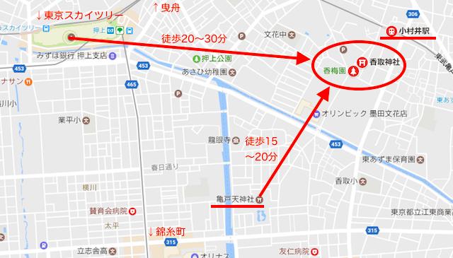 小村井と付近の地図