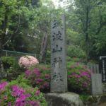 筑波山神社
